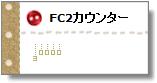 counter06.jpg
