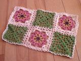 greenBlanket02.jpg