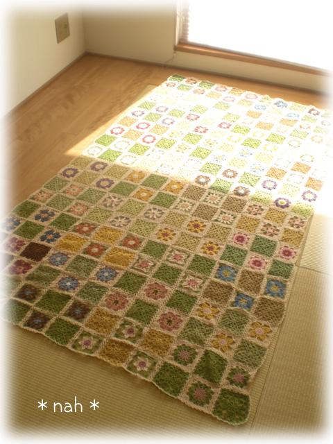 greenBlanket08.jpg