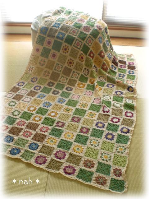 greenBlanket12.jpg