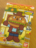 hamburgerKid06.jpg