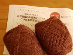 knitBlanket00-13.jpg