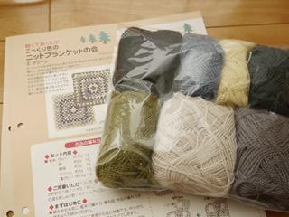 knitBlanket01-01.jpg