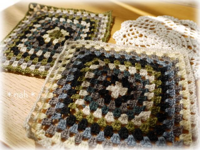 knitBlanket01-09.jpg