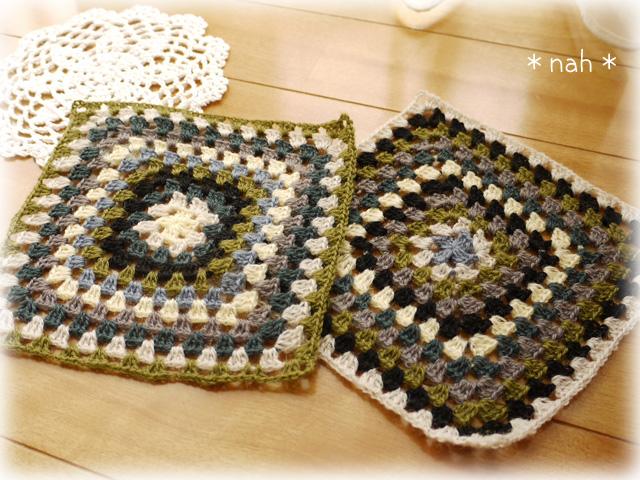 knitBlanket01-11.jpg