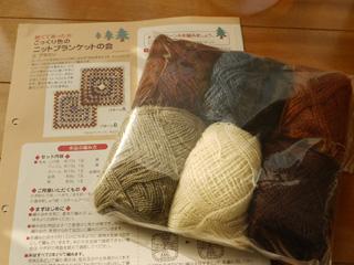 knitBlanket02-01.jpg