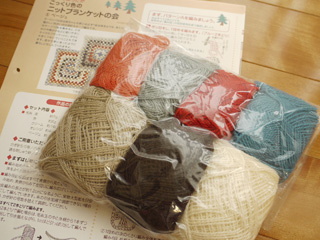 knitBlanket05-01.jpg