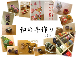 summary2010-09.jpg