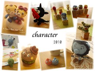 summary2010-10.jpg