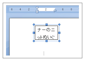 tag2010-02.jpg