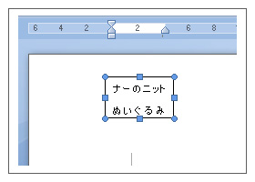 tag2010-03.jpg