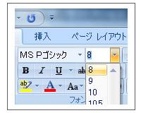 tag2010-04.jpg