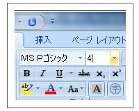 tag2010-05.jpg