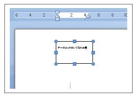tag2010-06.jpg