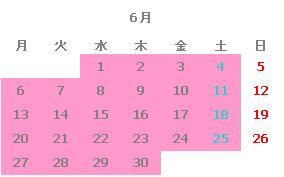 出勤日カレンダー6月 ネイルサロンマジーク池袋店 店長 鈴木雅子 ネイルデザインブログ