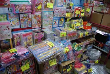 http://blog-imgs-38.fc2.com/n/a/k/naka0128/20091225004646ab9.jpg