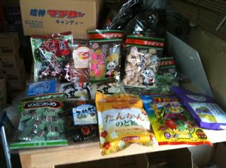 竹製菓|商品