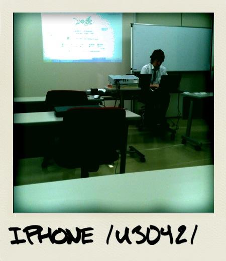 iPhone/iPodサイト作成講座