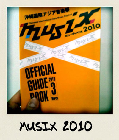 沖縄国際アジア音楽祭musix2010
