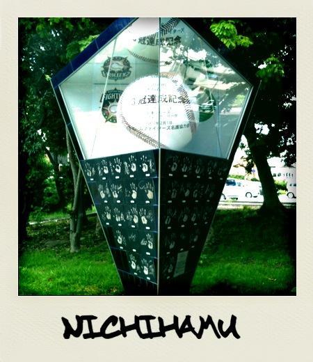日ハムの記念塔01