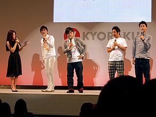 沖縄国際映画祭01