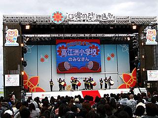 沖縄国際映画祭03