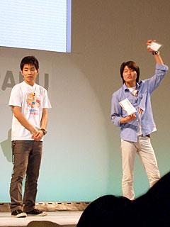沖縄国際映画祭05