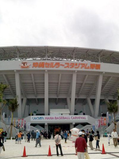 奥武山野球場1