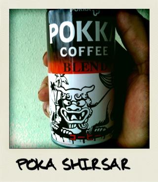 ポッカコーヒーのシーサー缶