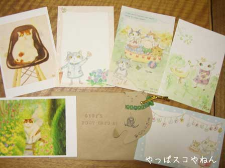 ma-sanのポストカード