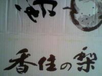 2010110612100000.jpg