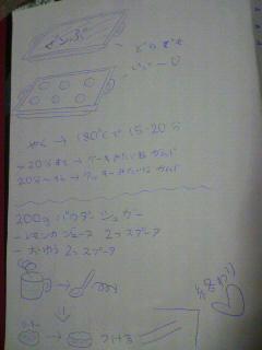 2010121423140000.jpg