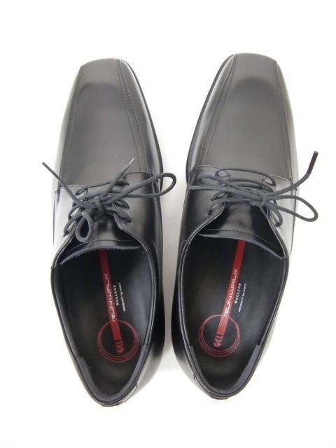 12月9日靴