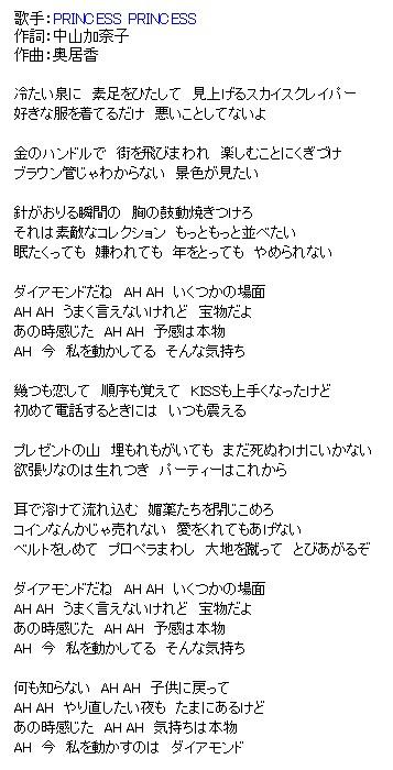 _2012-03-08_02-19-09_20120308022308.jpg
