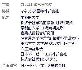 _2012-03-19_13-28-19.jpg
