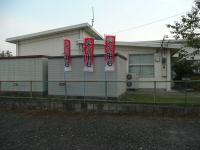2009火の用心のぼり旗1