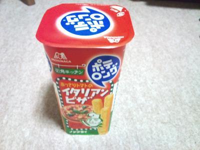 DSC_0054_convert_20110106164918.jpg