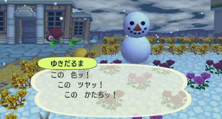 初めての雪だるま