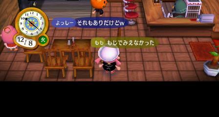 かぼちゃだって歌いたい!