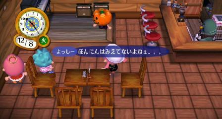 かぼちゃだって歌いたい