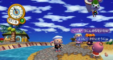 サラと灯台のぼり