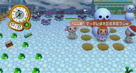 雪だるまに入る3