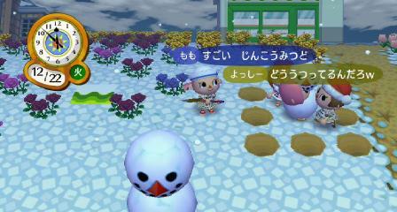 雪だるまに入る7