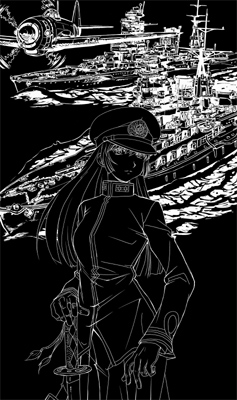 帝国護衛艦隊太平洋を征く1_coverplan