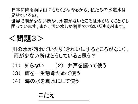 muzukuizu5.png