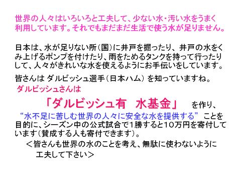 muzukuizu7.png