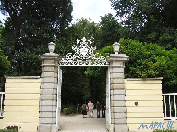 カプリチョ公園の門0708015