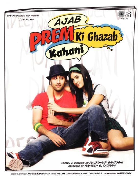 ajab-prem-ki-ghazab-kahani-wallpaper.jpg
