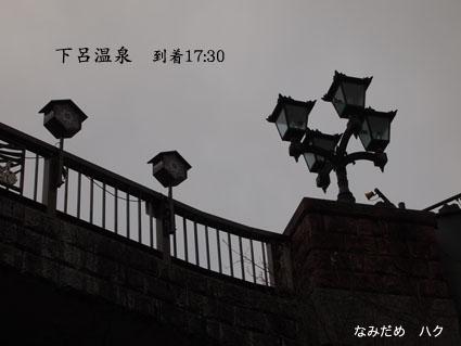 P1290317.jpg