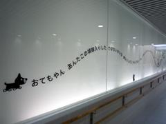 3/12九州新幹線全線開業!新しい熊本駅へ行こう☆